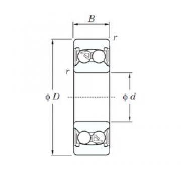 KOYO 2207-2RS self aligning ball bearings